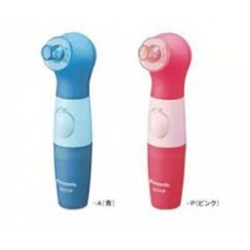 Panasonic   毛孔清潔機