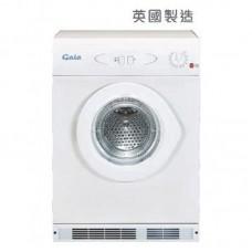 Gala 家麗   排氣式乾衣機 - 7公斤
