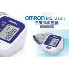 OMRON 血壓計