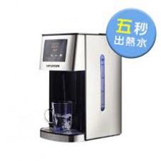 HYUNDAI   健康即熱式飲水機- 4L