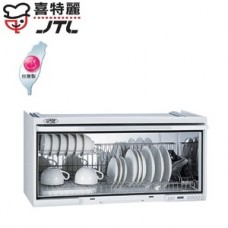 喜特麗 懸吊式烘碗機-66L